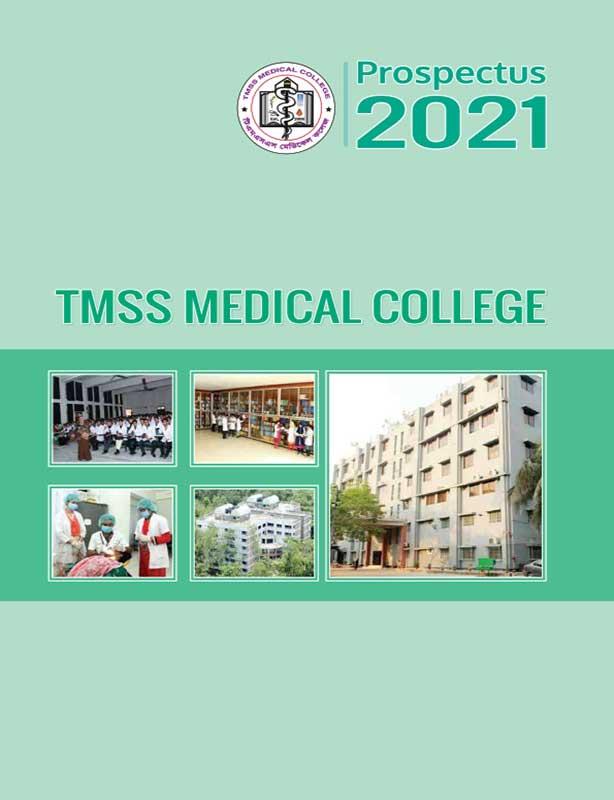 TMSS-Medical-College-Prospectus-2021